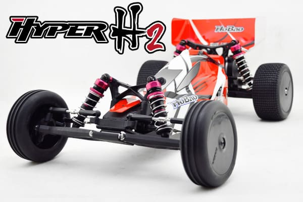 HoBao H2 Club Roller 2WD 1/10 RC Buggy