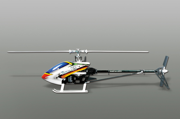 Tarot 450 PRO V2 FBL Silver - RC Helicopter [TL20006-silver