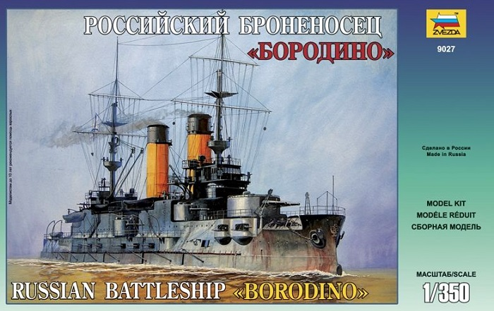 "Russian Battle Cruiser ""Borodino"" 1/350 Ship Model Kit - Zvesda"